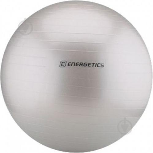 Мяч для фитнеса Energetics Gymnastic Ball Metallic 147882 d55 - фото 2