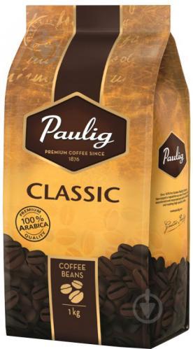 Кофе в зернах Paulig Classic 1 кг 6411300164783 - фото 1