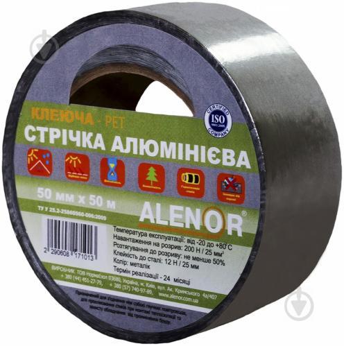 Скотч алюмінієвий AL+PET ALENOR 50 м - фото 1
