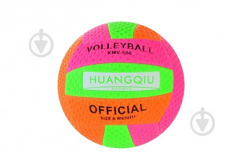 М'яч волейбольний дитячий 25555-20 колір в асортименті - фото 1