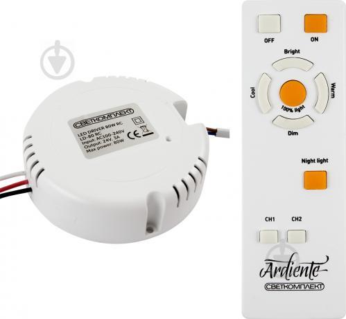 Світильник точковий Светкомплект LED-драйвер із пультом ДК 80 RC білий
