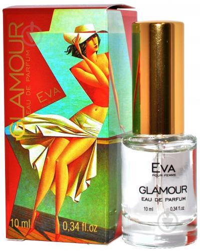 ᐉ Парфумована вода Eva pour femme GLAMOUR 10 мл • Краща ціна в ... 60ea304412ad3