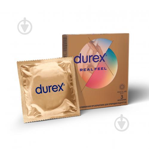 prezervativi-foto-na-chasti-porno-iz-chastnih-kollektsiy-kolgotkah