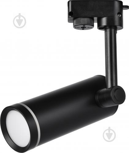 Трековый прожектор Hopfen TLS SMD 18 Вт 4000 К черный - фото 1