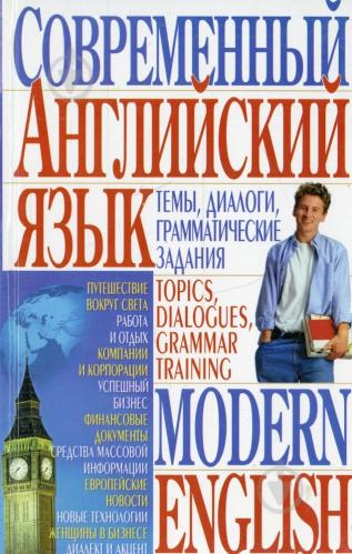 книги современные английских авторов характеристикам инкджет-бумаги