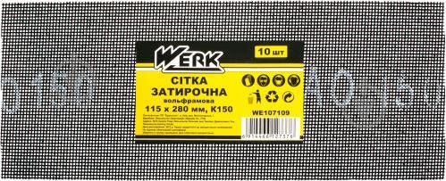 Сітка абразивна Werk з.150 10 шт. WE107109
