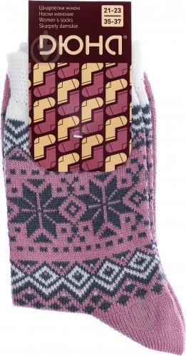 ᐉ Шкарпетки жіночі Дюна 335 р. 35–37 різнокольоровий • Краща ціна в ... 1625bb1e3535a