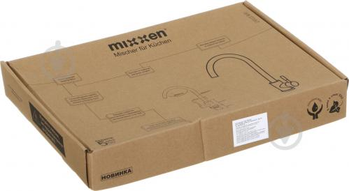 Смеситель для кухни Mixxen MXCL0406 - фото 2