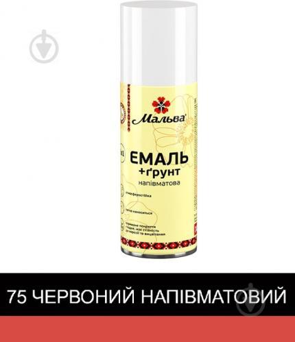 Емаль-грунт 2в1 Мальва Червоний напівмат 400 мл - фото 2
