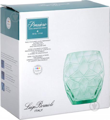 Набор стаканов Prezioso Green 500 мл Luigi Bormioli - фото 2