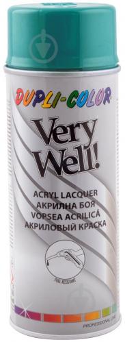 Емаль аерозольна Dupli-Color Very Well RAL 5021 водна блакить глянець 400 мл