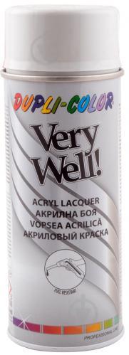 Эмаль аэрозольная Dupli-Color Very Well RAL 7035 светло-серый глянец 400 мл