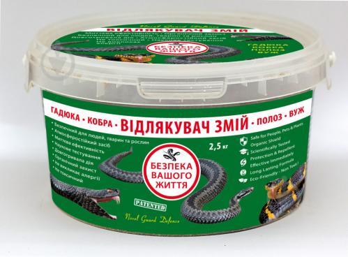 Отпугиватель змей Novel Guard Defence 2,5 кг