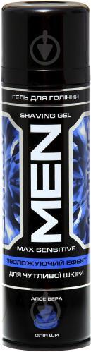 Гель для гоління Men Active Max Sensitive з алое вера та олією ши 200 мл