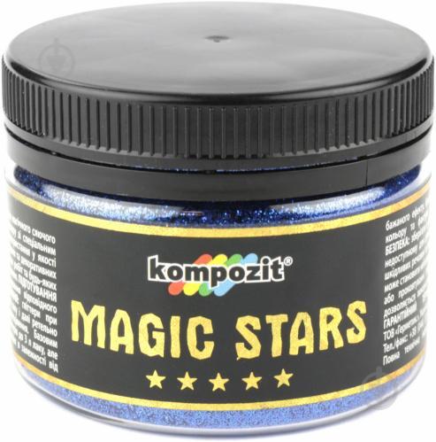 Глиттер MAGIC STARS Kompozit голубое сияние - фото 1