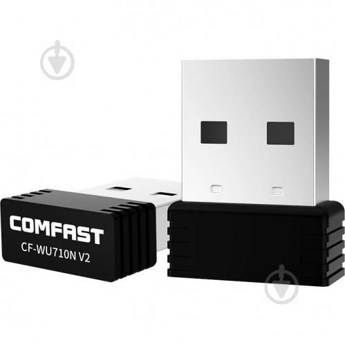 USB адаптер WI-FI Comfast cf-wu710n v2 мини на чипе Черный (692542471) - фото 1