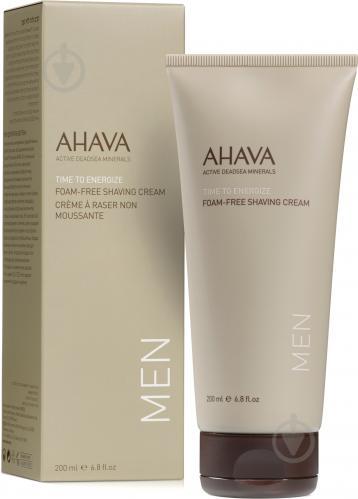 Крем для гоління AHAVA Men 200 мл - фото 1