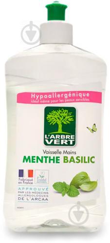 Рідина для ручного миття посуду L'Arbre Vert М'ятний Базилік 0,5л - фото 1
