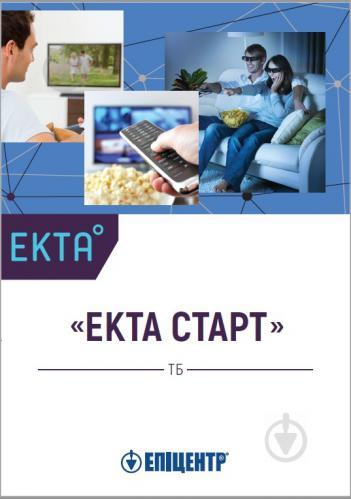 Пакет TV «ЕКТА Екта старт ТВ» >58