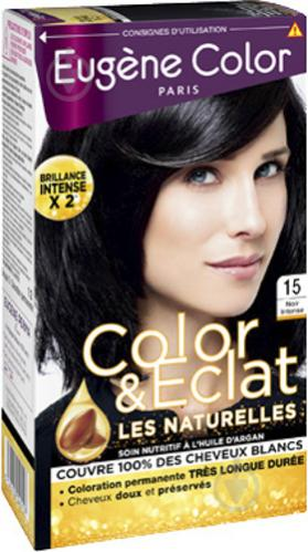 Eugene color cheveux blancs