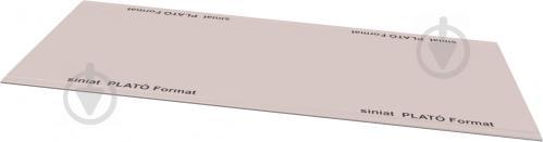 Гіпсокартон звичайний Plato 2500x1200x12,5 мм - фото 4
