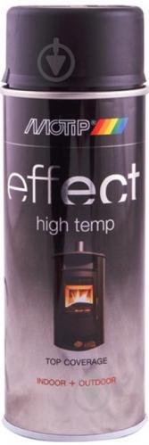 Фарба аерозольна Motip Deco Effect високотемпературна чорний 400 мл