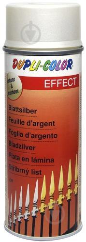 Емаль аерозольна Dupli-Color Effect Blattsilber алюміній напівглянець 400 мл - фото 1