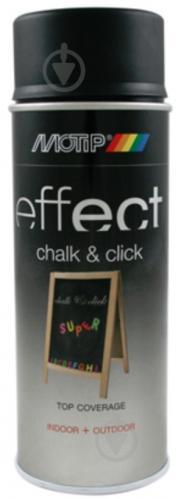 Емаль аерозольна Effect з ефектом грифельної дошки Motip чорна 400 мл