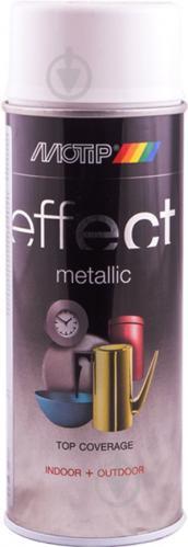 Фарба аерозольна Motip Deco Effect з ефектом металік алюміній 400 мл