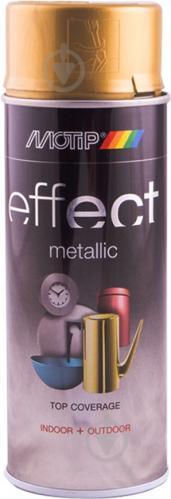 Фарба аерозольна Motip Deco Effect з ефектом металік золотой діамант 400 мл