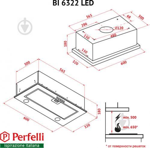 Витяжка Perfelli BI 6322 BL LED - фото 11