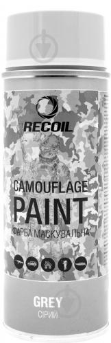 Краска маскировочная Recoil Серая 400 мл