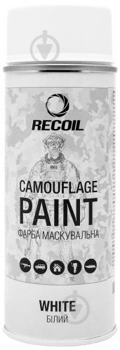 Краска маскировочная Recoil Белая мат 400 мл
