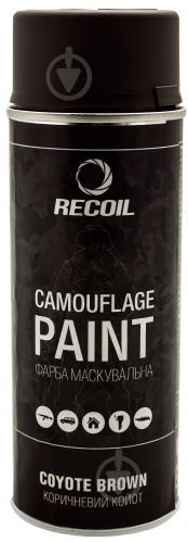 Краска маскировочная Recoil Коричневый Койот 400 мл