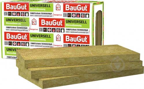 Базальтовая вата BauGut Universell 30 50мм 6кв.м - фото 1