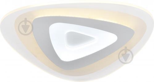 Люстра светодиодная Victoria Lighting Glass/PL500 с пультом ДУ 86 Вт белый