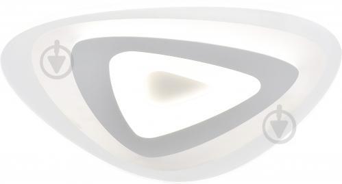 Люстра светодиодная Victoria Lighting Glass/PL500 с пультом ДУ 86 Вт белый - фото 3