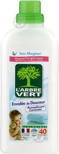 Кондиционер для белья L'Arbre Vert Чувствительная кожа 0,75 л - фото 1