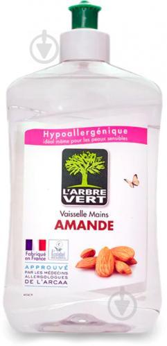 Рідина для ручного миття посуду L'Arbre Vert Мигдаль 0,5л - фото 1
