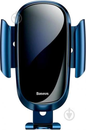 Тримач для телефона BASEUS Future Gravity Vehicle-mounted Holder Blue (SUYL-BWL03) синій - фото 1
