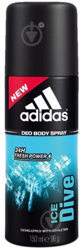 Антиперспирант для мужчин Adidas Ice Dive Sport Sensations 150 мл спрей