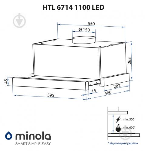 Вытяжка Minola HTL 6714 WH 1100 LED - фото 13