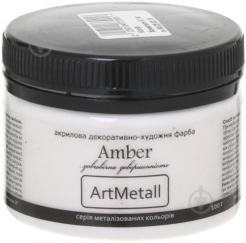 Декоративная краска Amber акриловая хамелеон 0.1кг - фото 1