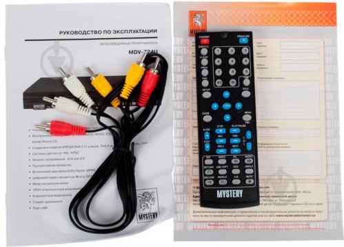 DVD-плеєр Mystery MDV-724U black - фото 9