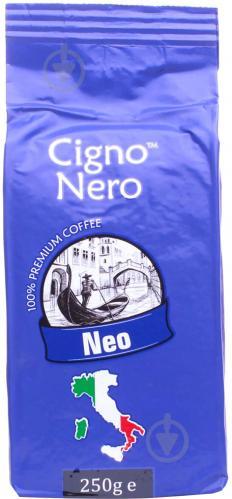 Кофе молотый Cigno Nero Neo 250 г (4820154091121) - фото 1