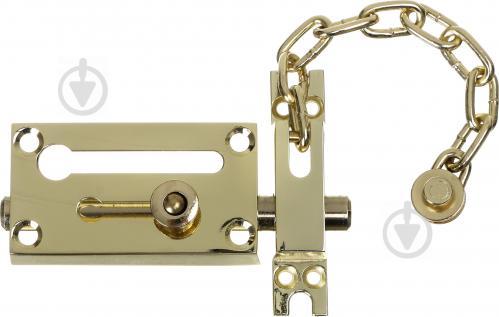 цепочка для дверей с задвижкой Rda 37923 полированная латунь