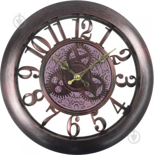 Годинник настінний Skeleton 30,5