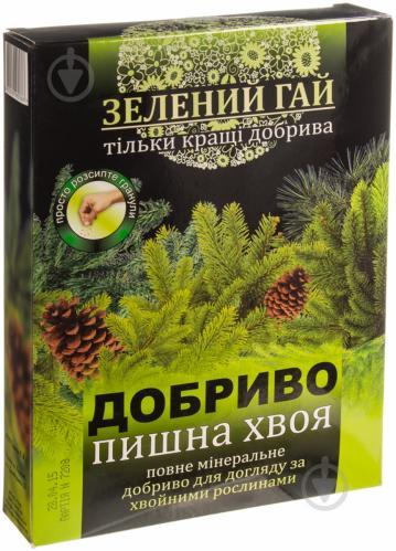 ᐉ Удобрение Зелений гай Пышная хвоя 500 г • Купить в Киеве 2c82f9a9d02cb