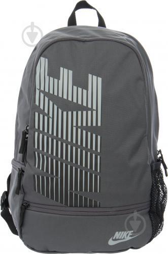 316e96493 ᐉ Рюкзак Nike 20 л серый BA4863-021 • Купить в Киеве, Украине ...