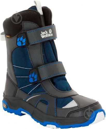 Ботинки Jack Wolfskin Boys Polar Bear Texapore 4012003-1615 р. 35 серый с  синим 41a6b706d85